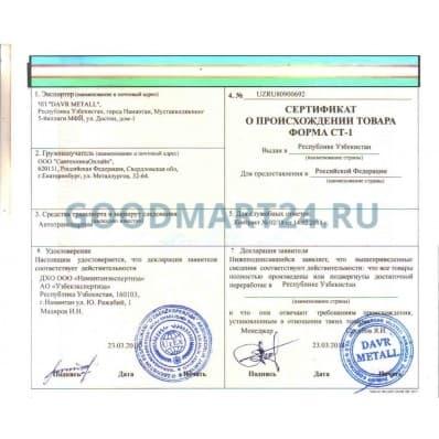 Узбекский чугунный казан 10 л. + печь с трубой - фото 5894